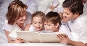 читаем детям 3