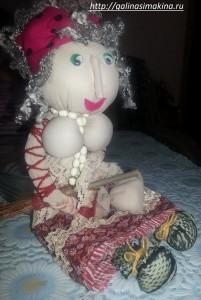Бабушка Яга