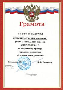 CCI25052016_0002