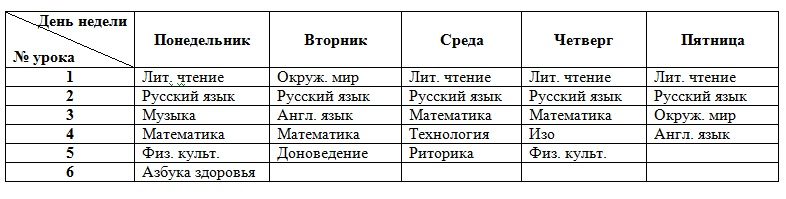 %d0%b1%d0%b5%d0%b7%d1%8b%d0%bc%d1%8f%d0%bd%d0%bd%d1%8b%d0%b91
